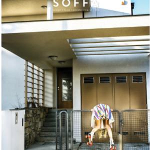 Časopis Soffa vychází od dubna i včeštině