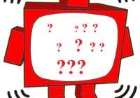 Anketa: Co se má vyučovat na školách v mediální výchově?