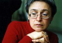 7. října 2006 – Zavraždění Anny Politkovské