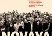 Novináři v popkultuře: Novaja